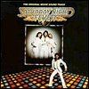 Bee Gees - 'Saturday Night Fever' soundtrack