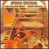 Stevie Wonder - 'Fulfillingness' First Finale'